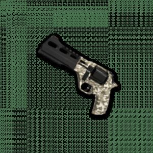 Skin d'arme: Desert Digital – R45
